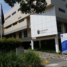 Mater Hospital, North Sydney